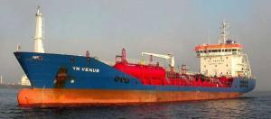 Photo of YM VENUS ship