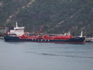 Photo of YM JUPITER ship