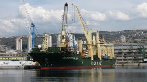 Photo of RICKMERS DALIAN ship