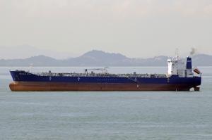 Photo of TEATRALNY BRIDGE ship