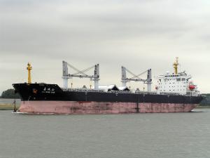Photo of JIA CHENG SHAN ship