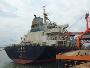Photo of JIA XIANG SHAN ship