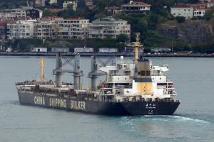 Photo of JIA NING SHAN ship