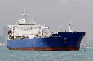 Photo of KRITI EMERALD ship