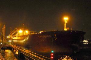 Photo of CAPE BRINDISI ship