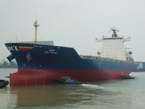 Photo of URU BHUM ship