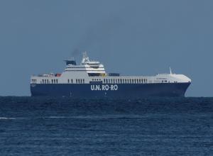 Photo of UN MARMARA ship