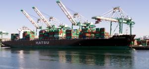 Photo of HATSU COURAGE ship