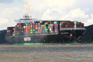 Photo of HATSU CRYSTAL ship
