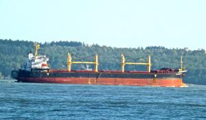 Photo of RAINBOW ship