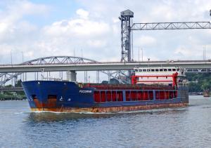 Photo of RASUL RZA ship