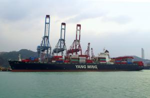 Ym Success Container Ship Details And Current Position
