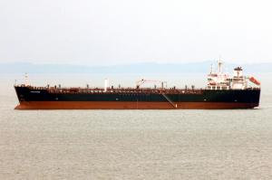 Photo of KINGFISHER ship