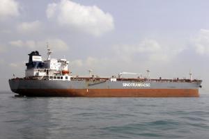 Photo of GUANG XING ZHOU ship