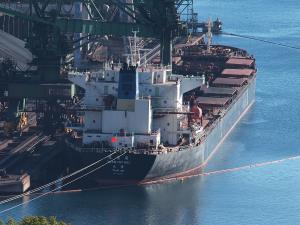 Photo of YUAN HUI HAI ship