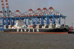 Photo of CMA CGM INDUS ship