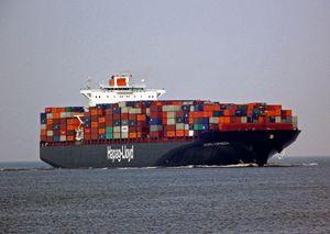 Photo of KYOTO EXPRESS ship