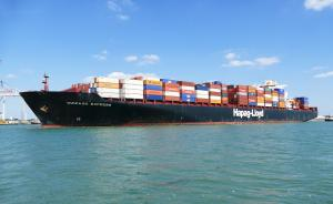 Photo of CHICAGO EXPRESS ship