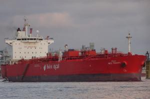 Photo of NCC TIHAMA ship
