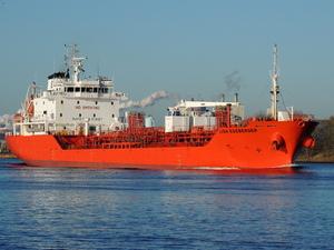 Photo of LISA ESSBERGER ship