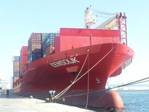 Photo of EEMSDIJK ship