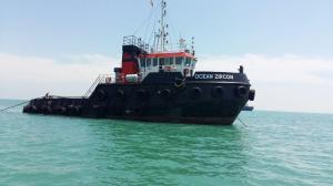 Photo of OGHYANUS 2 ship