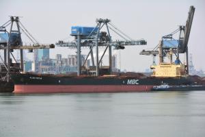 Photo of ALAM PINTAR ship