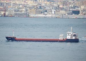 Photo of ULUS PRIME ship