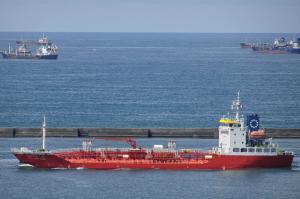 Photo of WOOJONG ship