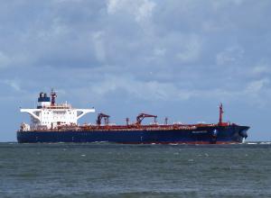 Photo of SEADANCER ship