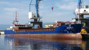 Photo of GANDA ship