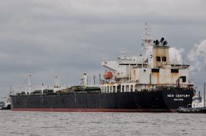 Photo of NEW CENTURY ship