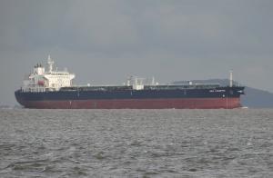 Photo of NEW CHAMPION ship