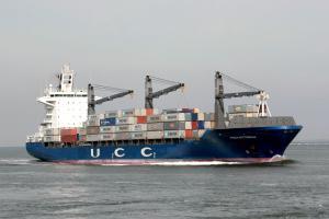 Photo of MAERSK DOUALA ship