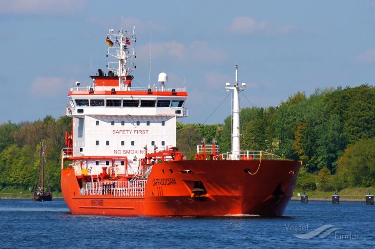 MAURA ALESSANDRA (MMSI: 354146000) ; Place: Kiel Canal, Germany