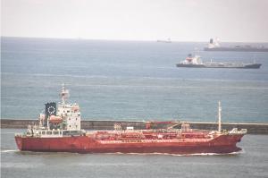Photo of WOOGUM ship
