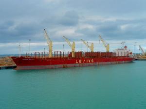 Photo of INTREPID JOANNE ship