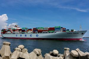 Photo of TIAN CHANG HE ship