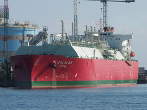Photo of SALALAH LNG ship