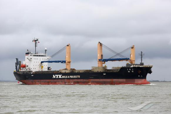 IKI, General Cargo Ship - Details and current position - IMO