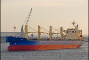 Photo of GEA ship