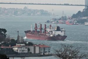 Photo of EVROPI ship