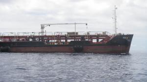Photo of PETROBAY ship