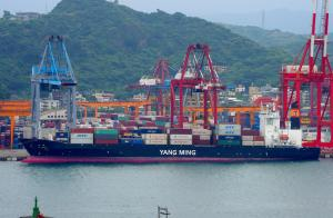 Photo of YM HEIGHTS ship