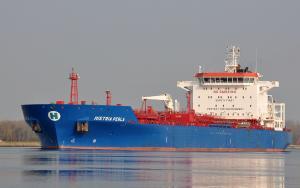 Photo of HISTRIA PERLA ship