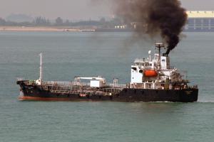 Photo of CLEANSEAS HARMONY ship