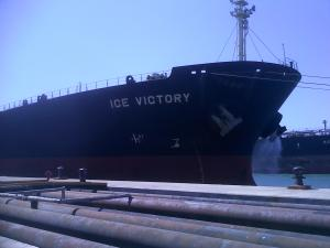 Photo of ICE VICTORY ship
