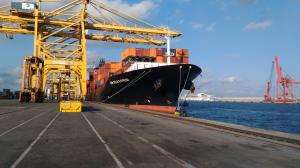 Photo of SEASPAN NEW DELHI ship