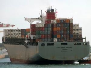 Photo of GREENWICH BRIDGE ship