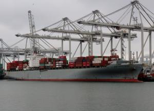 Photo of GLEN CANYON BRIDGE ship